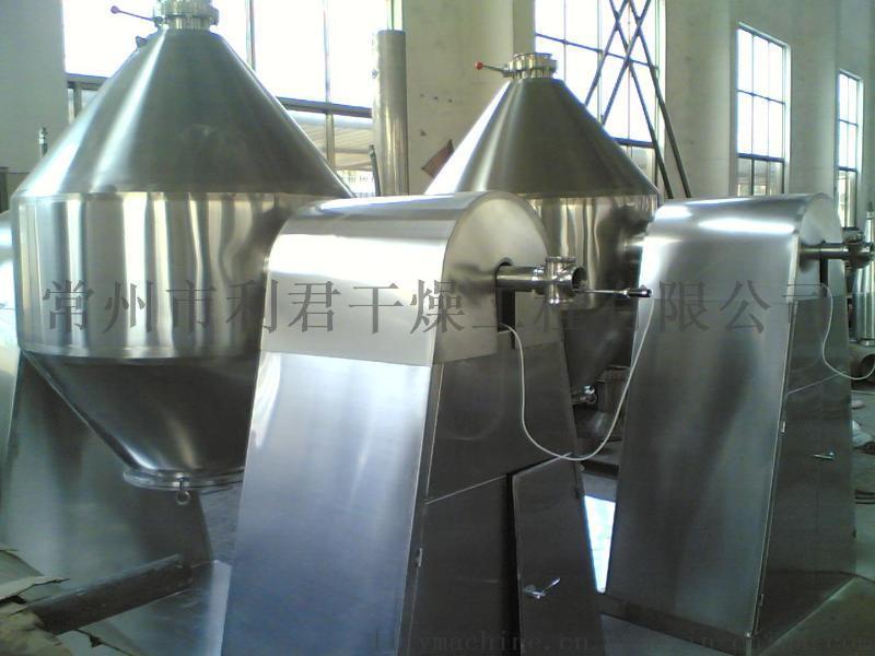 电池材料干燥设备及有机溶剂回收  SZG双锥回转真空干燥机
