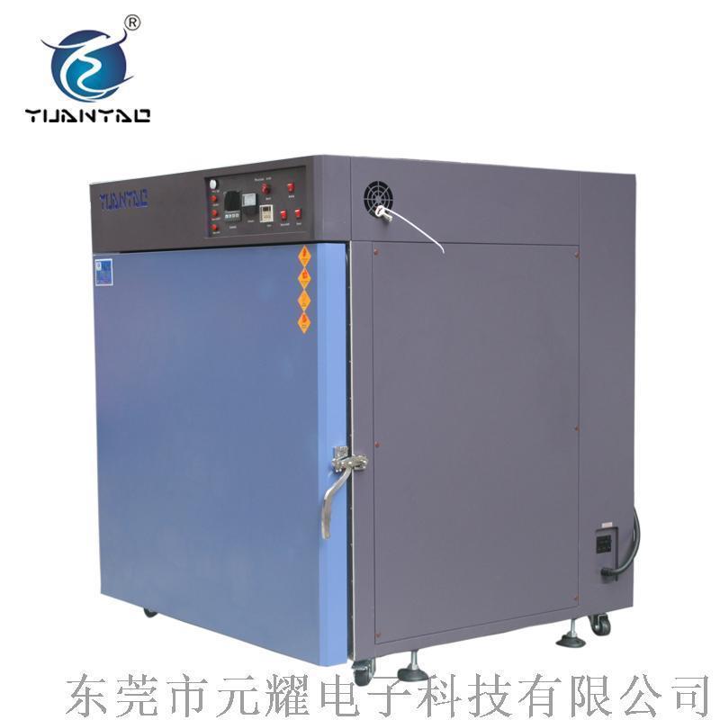 270L医用干燥烤 广东医用干燥 医用干燥箱