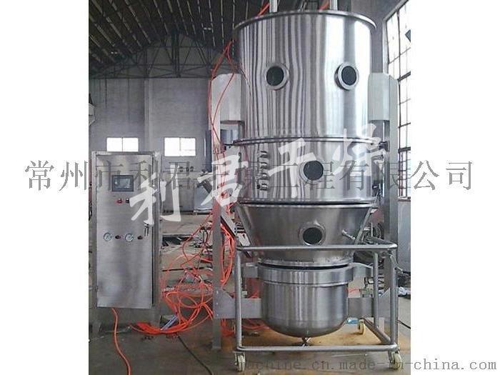 厂家供应FL-B 沸腾制粒机(一步制粒机)