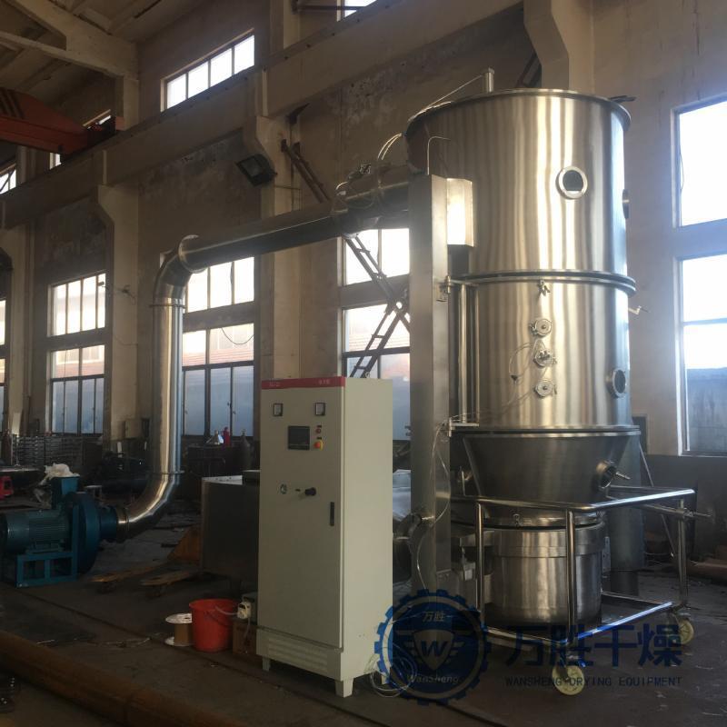 供应FL沸腾制粒机连续式制粒机一步混合制粒干燥机