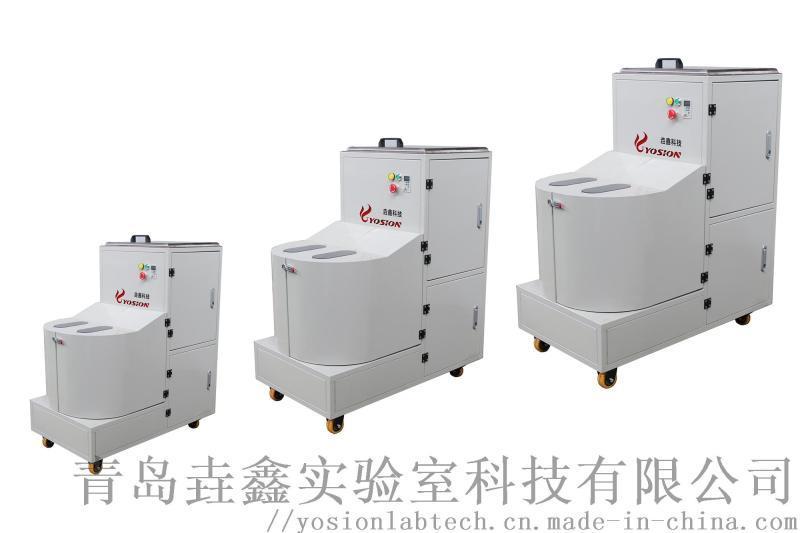 ?鑫科技 旋转缩分机 电动二分器 样品分样器