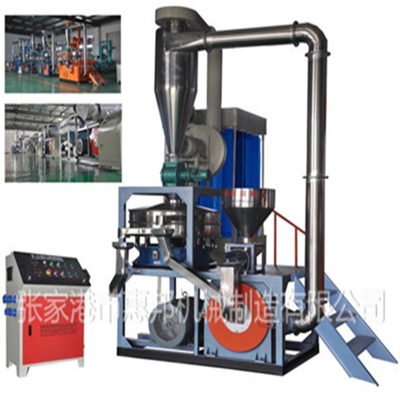 塑料磨粉磨粉机PE塑料高速磨粉机PE磨粉机