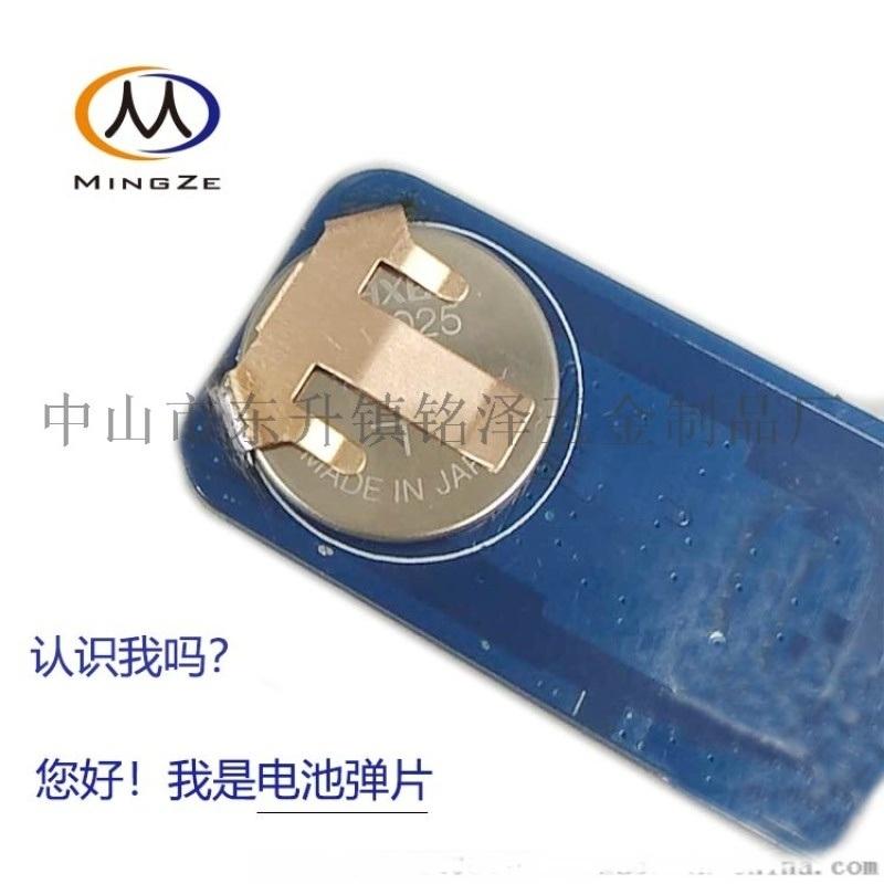 电池弹片高精锡磷青铜镀镍接触导电五金冲压片加工定做