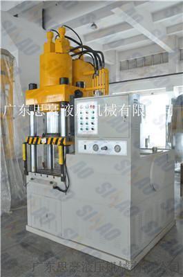led散热器冷挤压成型机_散热器挤压机