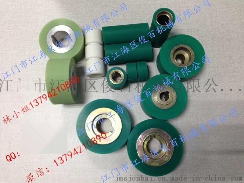 热风机硅胶轮、压胶机胶轮、热封机胶轮、过胶机胶轮