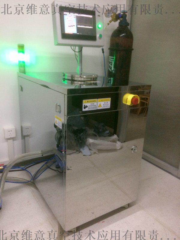 维意真空T系列4英寸原子层沉积镀膜设备