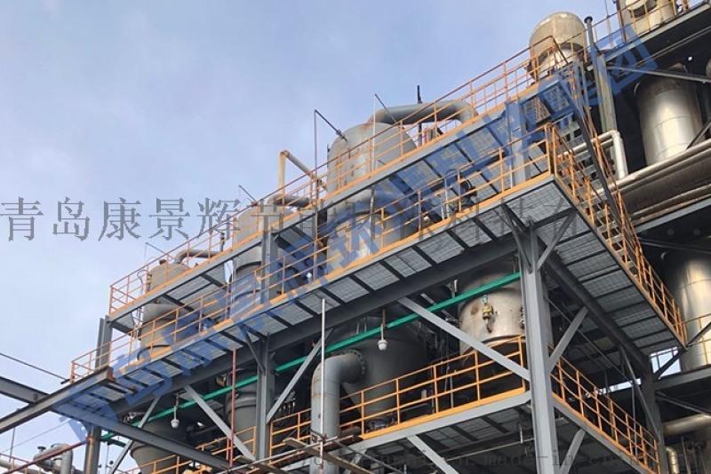 炼油废水处理方案 蒸发法 康景辉 MVR蒸发器