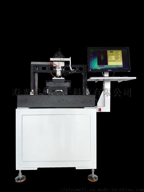 电流体动力打印设备高精度柔性电子器件打印