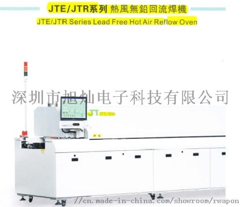 国产锡膏热风回流焊接机出售