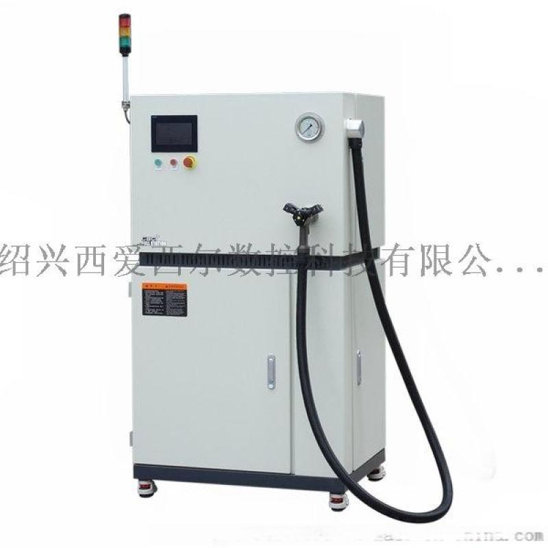 西爱西尔冷媒加注机制冷剂自动加注冷媒机