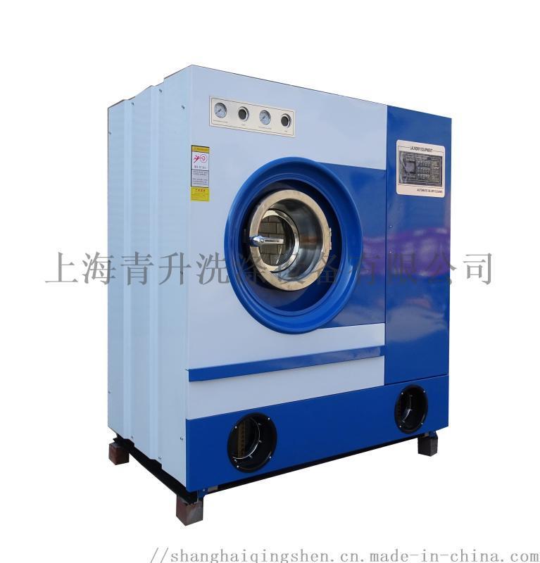 干洗店石油干洗机大容量皮草大衣设备
