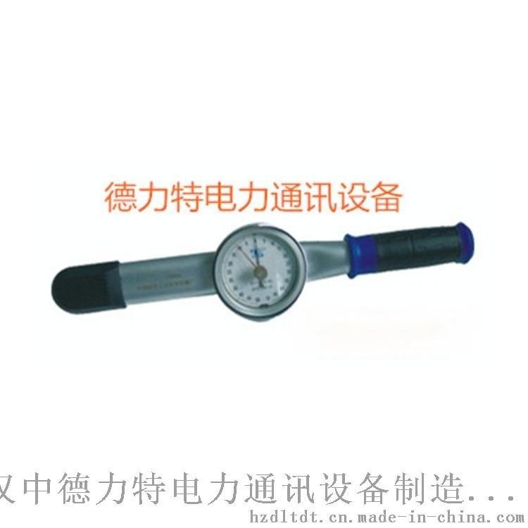 ZNB系列表盘式(指针式)扭矩扳手 扭力扳手