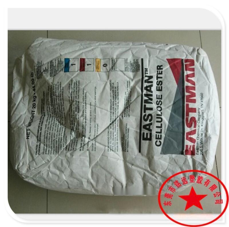 高透光/CA/抗寒冷/伊斯曼化学/132E018/应用于螺丝起子握把