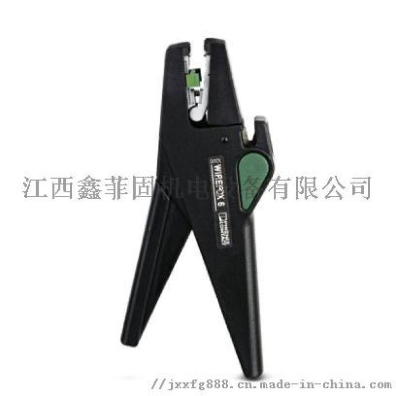 备用钳口CRIMPFOX-RCI 1/DIE-1212056