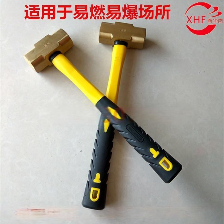 防爆工具防爆防磁铝青铜八角锤 防爆大锤 防爆榔头 防爆锤子