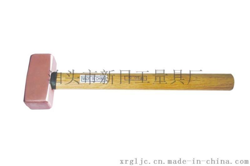 防爆锤子-河南防爆大锤-广州铜锤厂家直销