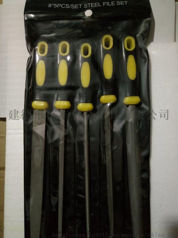 杭丰T12钢锉8寸五件套