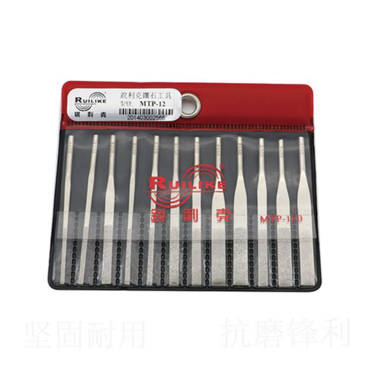 锐利克钻石工具MTP-12超声波机械锉刀气动锉刀