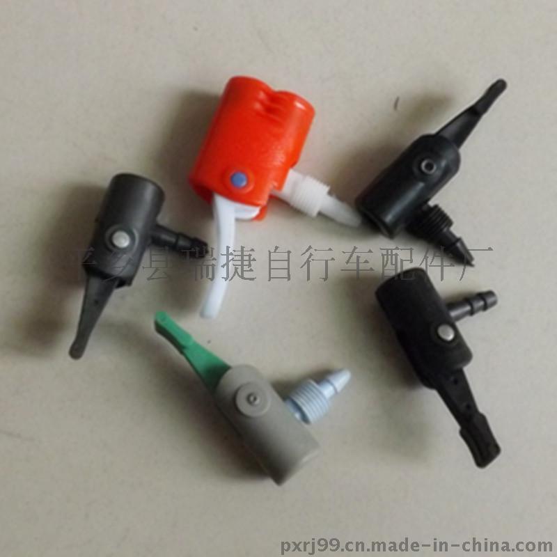 厂家直销多种型号气筒配件 充气嘴 接头