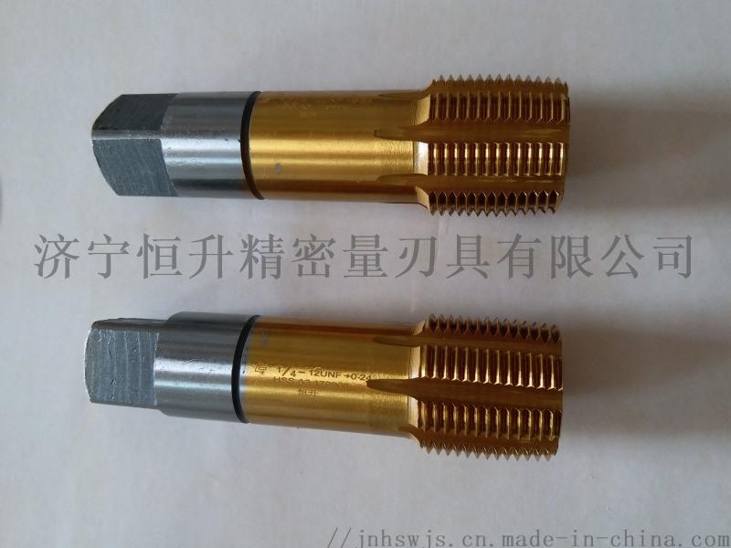 M12~M41公制挤压丝锥