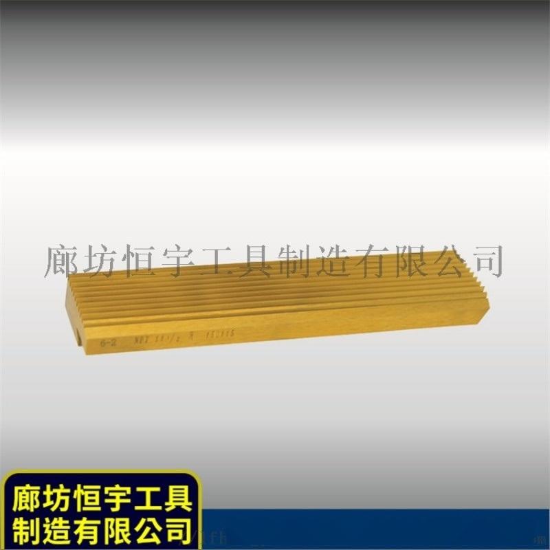 钢管平梳刀NPT/PT