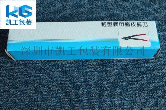 小钢带剪刀 KG-D12 12寸钢带剪刀报价