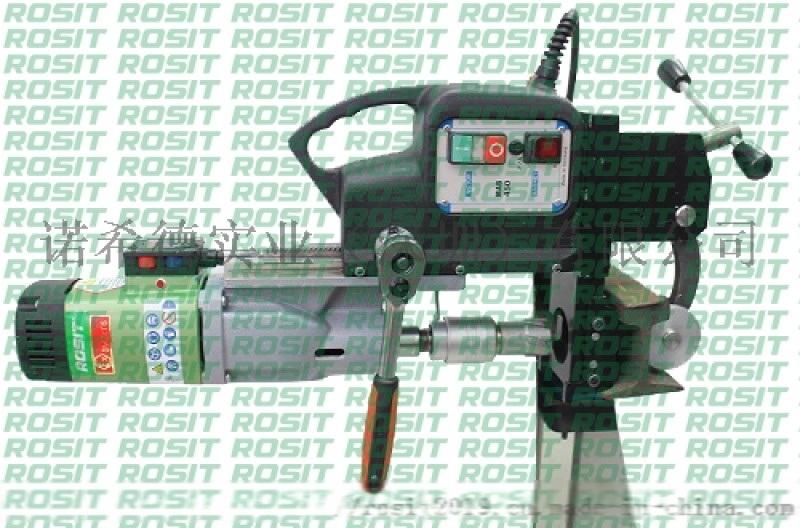电动钢轨钻,电动轨道钻,DM12-016