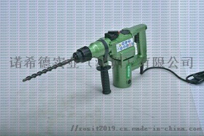 冲击钻,电动冲击钻,DH11-016