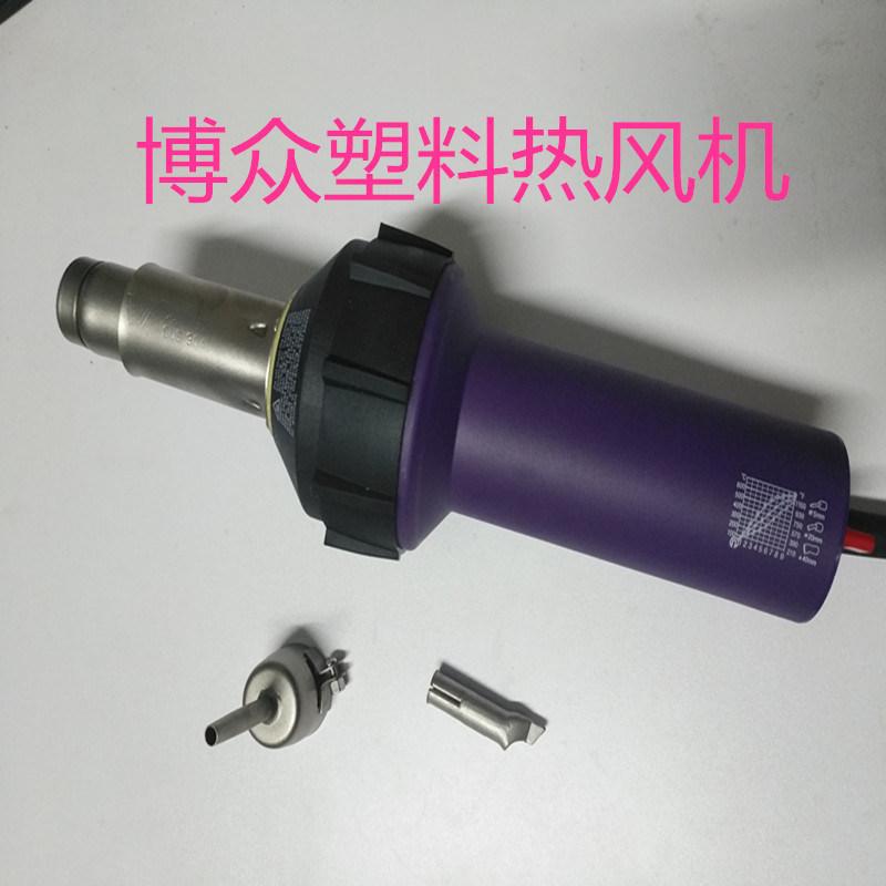 1600w塑料焊枪,pp板焊接,PVC焊接