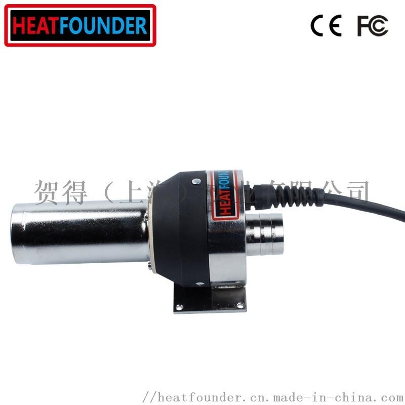 ZX4000 3600w 220v 热风加热器