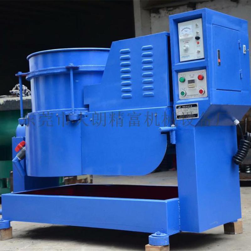 东莞精富供应120升涡流式研磨机