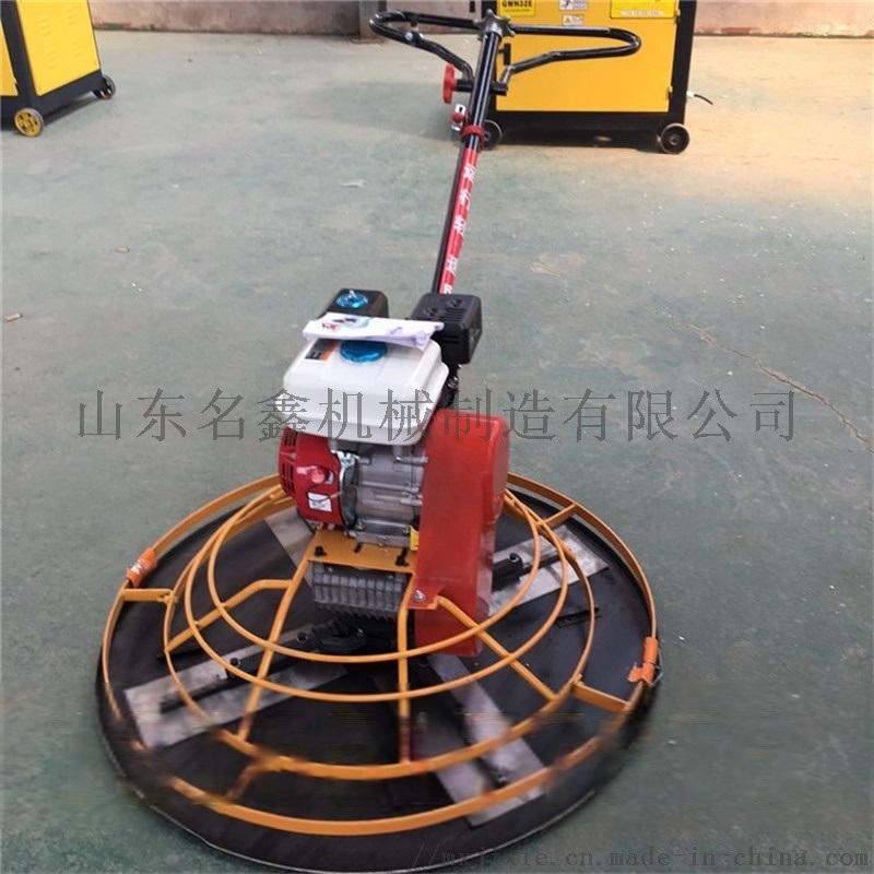 高效率水泥地面抹平机 混凝土抹光机