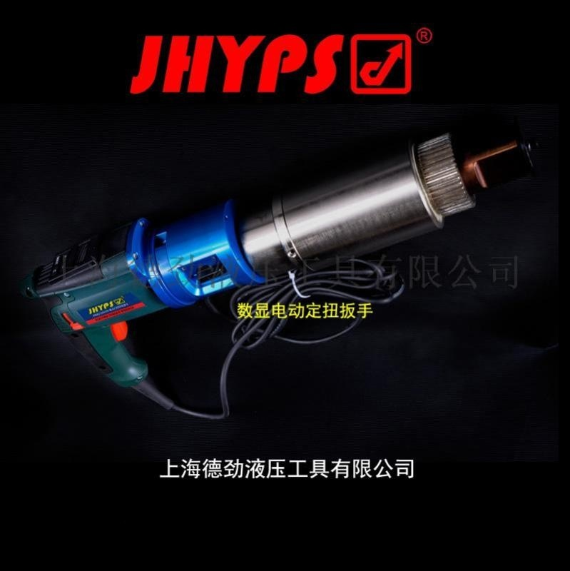 厂家直销数控电动力矩扳手