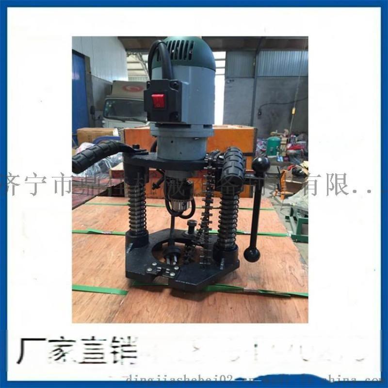 鼎佳供应114D型电动链条式开孔机厂家直销