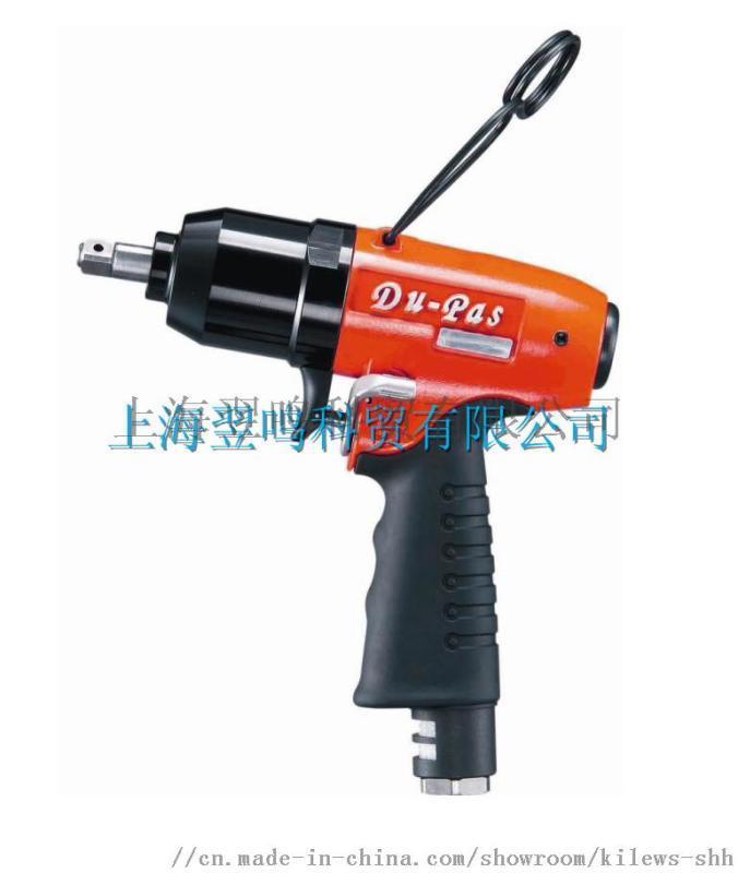 台湾杜派油脉冲扳手TDIS-50X上海代理