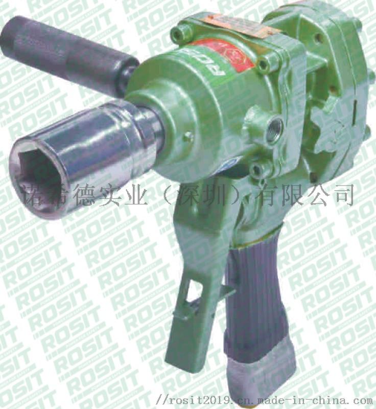 液压冲击扳手 AW31-1500 乳化液冲击扳手