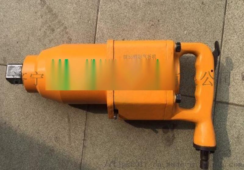BE30储能气  BE30气动扳手