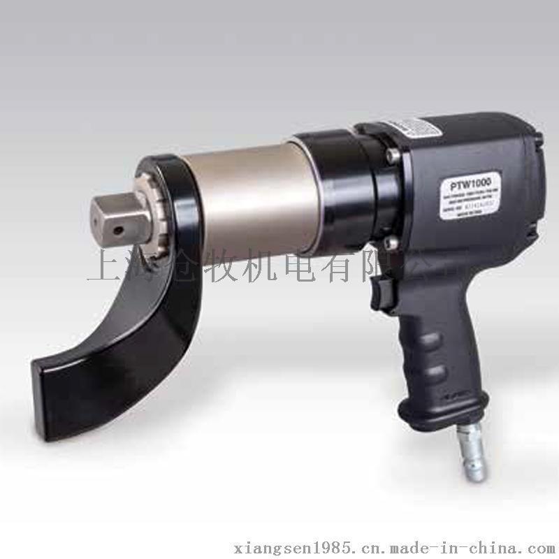 ENERPAC气动扭矩扳手PTW3000C