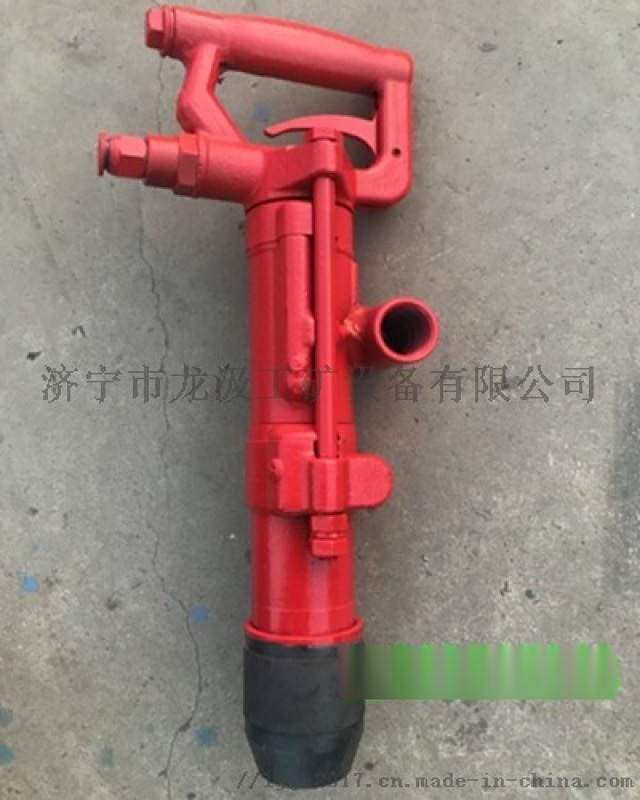 QCZ-6.5气动冲击钻