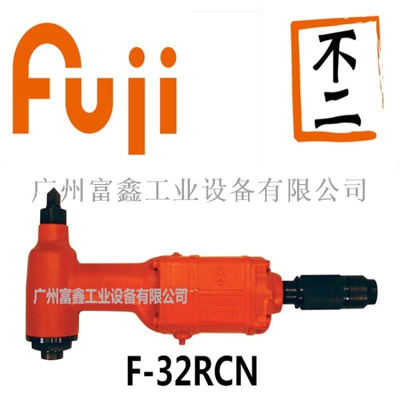 日本FUJI(富士)角向气钻F-32RCNS