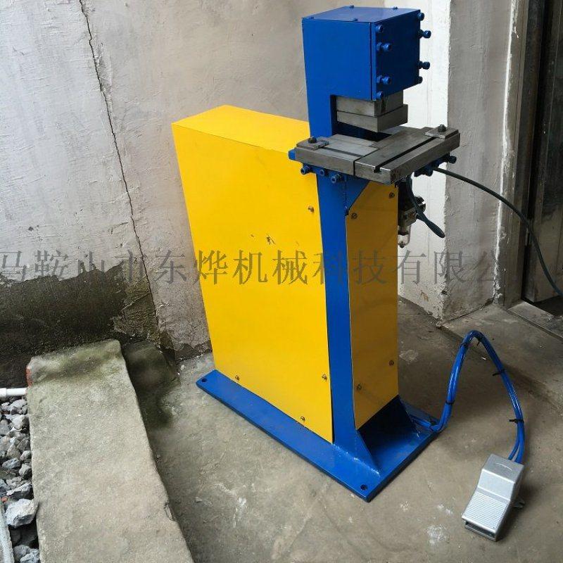 气动剪角机 气动切角机 气动冲角机 气动剪板机