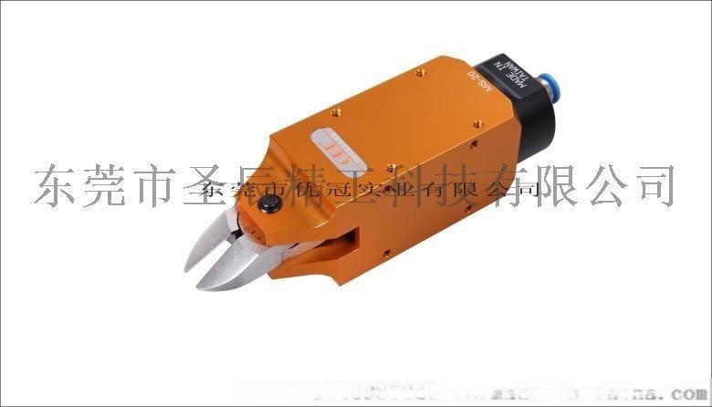 台湾OPT MS-20 FD5气动剪刀批发 塑胶水口剪
