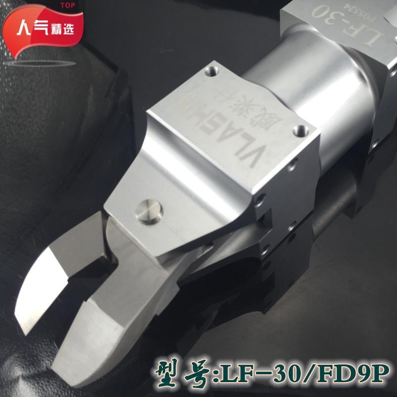 VLASHIN/威莱仕塑料水口  气剪LF-30/FD9P厂家直销方型自动化气动剪刀