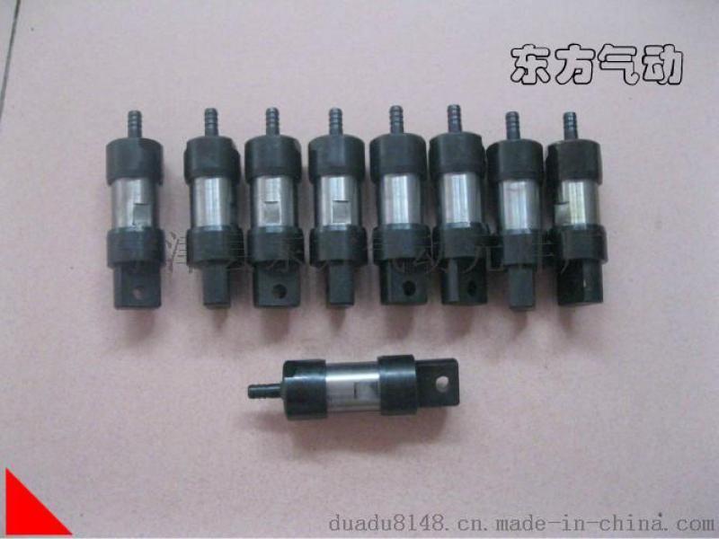 铸造造型机  振动棒 脱模振动子 M20 M25 M30 射芯机配件 造型振动器