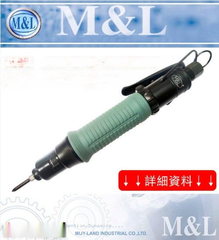 M&L 台湾美之岚 大支- 定扭扳手式气动起子