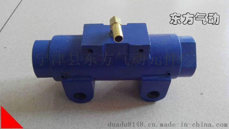 脱模振动子 气动震动器 30M 造型脱箱震动棒 射芯机配件 铸造振动棒