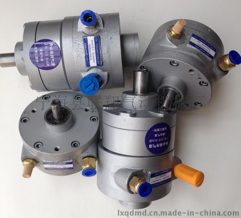 小巧型气动马达(0.33KW-3KW)