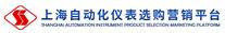 上海自动化仪表选购平台