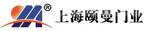 上海颐曼门业
