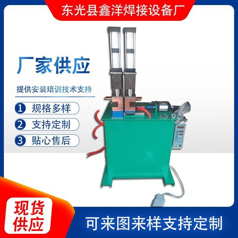 钢筋方管碰焊机 车圈对焊机现货供应